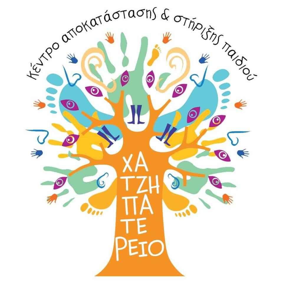 HADZIPATERION FOUNDATION & AGT - 8 YEARS OF JOINT COURSE